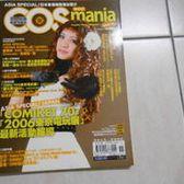 【森林二手書10412 位4G8-3】《COSmania同人娛樂專業情報誌VOL.4》