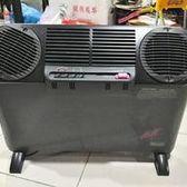 義大利迪朗奇DeLonghi  恆溫環流式電暖器 含運2100