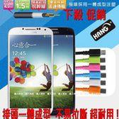 【鐵人科技】MicroUSB 超抗拉.內純銅.超耐用  SAMSUNG   C-3560  /  C3560  高速USB+充電線 /1米/1.5米版