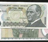 TURKEY (土耳其紙幣), P193 , 10-LIRA , 1970 , 品相全新UNC