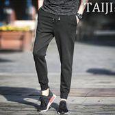 日韓風格‧素面潮流羅馬布休閒縮口褲‧一色‧加大尺碼【ATJBK73】-TAIJI-