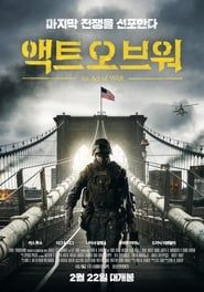 An Act of War (2015) Film Online Subtitrat
