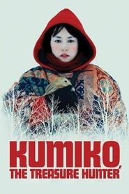 Kumiko, the Treasure Hunter (2014)
