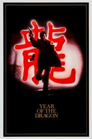Year of the Dragon (1985) Film Online Subtitrat