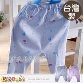 【魔法Baby】台灣製造厚款新生兒長褲/褲子(粉.藍)~男女童裝~g3261