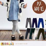 魔法Baby~女童長褲~刷毛加厚極暖內搭修身褲~k33267