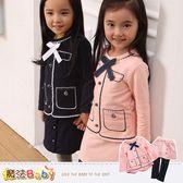 魔法Baby~ 女童套裝 專櫃品牌流行童裝(粉)~k37425