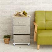 【ikloo】日系上木板三層抽屜收納櫃