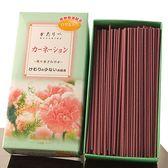 【Nippon Kodo 日本香堂】 薪傳系列線香(康乃馨)