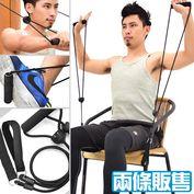 健身輔助織帶拉繩C080-004 彈力繩拉力繩.阻力帶阻力繩擴胸器.拉力器trx彈力帶拉力帶.運動器材