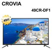 【CROVIA】49型高規FullHD LED液晶顯示器+視訊盒(49CR-DF1)含運