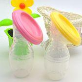 【檢驗合格】防溢乳矽膠擠乳器吸奶器母奶收集器