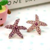 《伊飾童話》海洋之戀*浪漫粉晶海星耳環