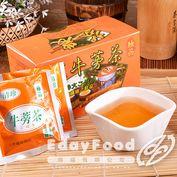 【芬園農會】牛蒡茶3盒(20入/盒)
