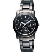 VOGUE 嶄新系列日曆時尚女錶-IP黑 9V0124DD