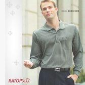 【瑞多仕-RATOPS】男款 竹碳提花長袖POLO衫.吸濕排汗休閒衫.排汗衣.長袖上衣 / 吸濕.排汗.除臭.保溫.透氣/ DB5404 黑灰綠色/灰綠格