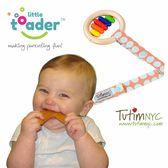 美國Little Toader趣味食物造型矽膠玩具&美國TutimNYC手工玩具吊帶