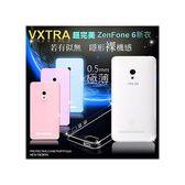 VXTRA 超完美 ASUS ZenFone 6 / A600CG 清透0.5mm隱形保護套