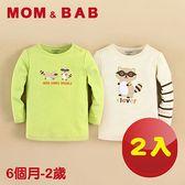 (購物車)【MOM AND BAB】頑皮小狸貓純棉長袖上衣(兩件組)(6M-24M)