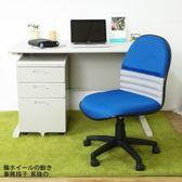 HAPPYHOME CD120HF-66灰色辦公桌櫃椅組Y700-7+Y702-19+FG5-HF-66