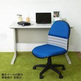 HAPPYHOME CD120HF-66灰色辦公桌椅組Y700-7+FG5-HF-66