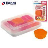 日本《Richell-利其爾》彩色副食品分裝盒(25ML*6入)