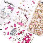 【Hello Kitty】HTC One X9 彩鑽透明保護軟套