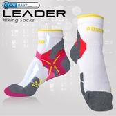LEADER COOLMAX 透氣中筒戶外健行 機能運動襪 女款 (灰色)