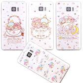 【雙子星】Samsung Galaxy Note 5 彩鑽透明保護軟套