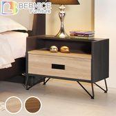 Bernice-布羅1.8尺床頭櫃(兩色可選)
