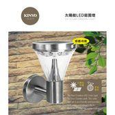 【KINYO】太陽能白光光控LED感應庭園燈(GL-819)