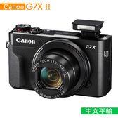 Canon PowerShot G7X II / G7X MarkII 類單眼*(中文平輸)-送SD64G-C10+專屬鋰電池+座充+相機包+中型腳架+減壓背帶+讀卡機+大吹球+清潔組+高透光保護貼