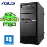 ASUS 華碩 ESC500 G4 四核繪圖工作站 (Core i7-7700 32G 250G SSD 1TB Nvidia Quadro P1000 4GB繪圖卡 WIN10專業版)