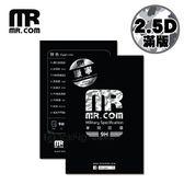 【贈9H玻璃背貼】Mr. com iPhone 8 / 7 軍規防爆2. 5D滿版康寧玻璃保護貼0. 28mm