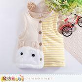 魔法Baby 嬰幼童背心外套 秋冬厚鋪棉保暖背心外套 k60494