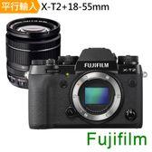 FUJIFILM X-T2 +18-55mm單鏡組*(中文平輸)-送SD64G-C10+副電+單眼相機包+中型腳架+防潮箱+讀卡機+相機清潔組+高透光保護貼