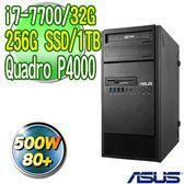 ASUS 華碩 ESC500 G4 繪圖工作站 (Core i7-7700 32G 256G SSD 1TB 500W Quadro P4000 繪圖卡 WIN10專業版)