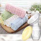 矽膠母奶集乳器防溢乳吸奶器送蓋子+2件六層超柔軟紗布巾套組