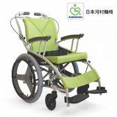【日本河村輪椅】Kawamura AY-18 一車三用(自推型輪椅+介護型輪椅+助行車)