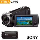 SONY數位攝影機HDR-CX405*(中文平輸)-送SD64G記憶卡+專屬鋰電池+座充+減壓背帶+攝影包+中型腳架+相機清潔組+高透光保護貼