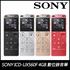 SONY 專業錄音筆 ICD-UX560F 公司貨