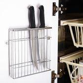 Peachy life 不鏽鋼壁式門後板刀具架/壁式門後刀具架/壁式刀具架/刀具架