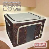 【媽媽樂MAMA LOVE】葉子系列鋼骨收納箱/衣物收納箱-咖葉