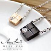 【微笑安安】晶鑽巧克力方塊墜白鋼項鍊(共2款)
