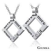 【GIUMKA】快速到貨-情人對鍊  愛與希望和平   情侶項鍊 白鋼 MN5117-4(銀色款)