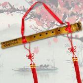 【美佳音樂】桂竹避邪蕭(風水蕭/南蕭/洞蕭/六孔短蕭/台灣製造)