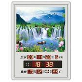 【大巨光】電子鐘/電子日曆/圖像型系列-湖光山色(FB-3040A-HK)