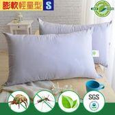【法國防蹣防蚊技術】竹炭淨化支撐棉枕-輕量型2入(Greenfirst系列-速達)