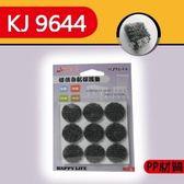 【樂生活】KJ9644傢俱自黏保護墊-大圓地毯