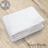 【Tonia Nicole 東妮寢飾】竹纖床包式保潔墊(單人)